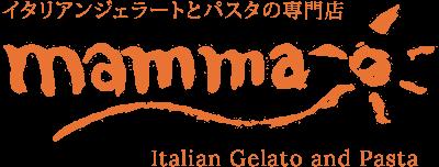 イタリアンジェラートとパスタの専門店『mamma』